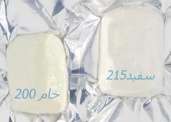 خمیر خام آرتینا چه فرقی با خمیر سفید دارد